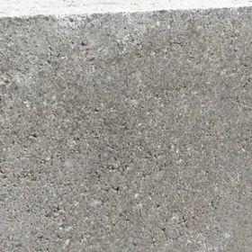 Sprzedam bloczek betonowy fundamentowy około 4 palety